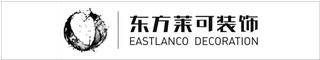 台州房产建筑招聘网-台州市东方莱可装饰工程设计有限公司-招聘