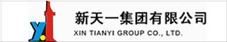 台州房产建筑招聘网-新天一集团有限公司-招聘