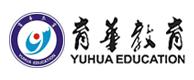台州育华教育