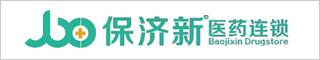 台州医药化工招聘网-台州市保济新医药连锁有限公司-招聘
