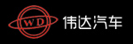 临海市伟达汽车部件有限公司招聘_台州招聘网