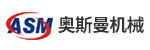 台州奥斯曼机械有限公司招聘_台州招聘网