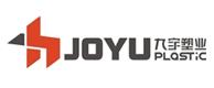 台州市黄岩九宇塑业有限公司
