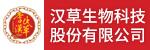 汉草生物科技股份有限公司招聘_台州招聘网