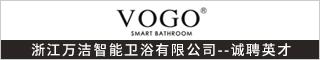 台州房产建筑招聘网-浙江万洁智能卫浴有限公司-招聘