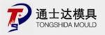 台州通士达模具有限公司招聘_台州招聘网