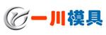 台州市一川模具有限公司招聘_台州招聘网