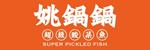 温岭市湖兰餐饮企业管理有限公司招聘_台州招聘网