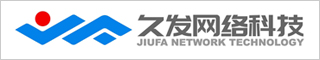 台州IT互联网招聘网-浙江久发网络科技有限公司-招聘
