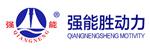 浙江强能动力有限公司招聘_台州招聘网