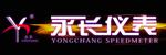 台州市永长电动车制造有限公司仪表分公司招聘_台州招聘网