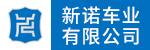 台州市新诺车业有限公司招聘_台州招聘网