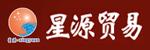 台州星源贸易有限公司招聘_台州招聘网