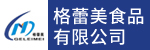 台州格蕾美食品有限公司招聘_台州招聘网