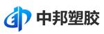 台州市中邦塑胶有限公司招聘_台州招聘网