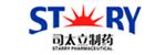 浙江司太立制药股份有限公司招聘_台州招聘网