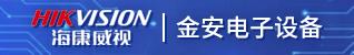 台州市金安电子设备有限公司