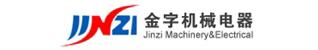 浙江金字机械电器有限公司