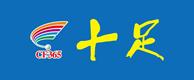 台州人本十足便利店有限公司