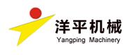 浙江洋平机械制造有限公司