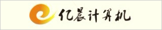 台州IT互联网招聘网-台州亿晨计算机有限公司-招聘
