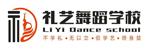 台州市礼艺教育咨询有限公司招聘_台州招聘网