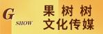 台州果树树文化传媒有限公司招聘_台州招聘网
