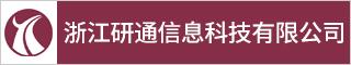 台州IT互联网招聘网-浙江研通信息科技有限公司-招聘