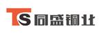 台州同盛铜业有限公司招聘_台州招聘网