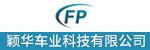 台州市颖华车业科技有限公司招聘_台州招聘网