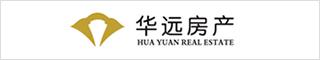台州房产建筑招聘网-台州市华远房地产开发有限公司-招聘